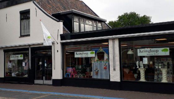 Kringloop Hoeksche Waard