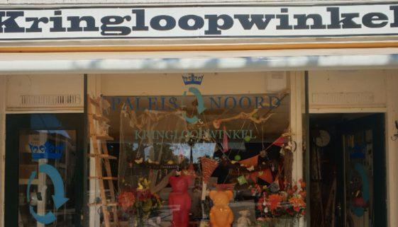 Kringloopwinkeltje en Stichting Paleis Noord
