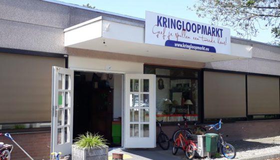 Kringloopmarkt Emmeloord